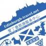 唯一荣获英国政府资金奖励的的中文旅游公司,提供� - 最后发表由 Edinburgh-Travel.net