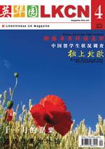 揭露一黑心中国包工队 - 最后发表由 Tigeress